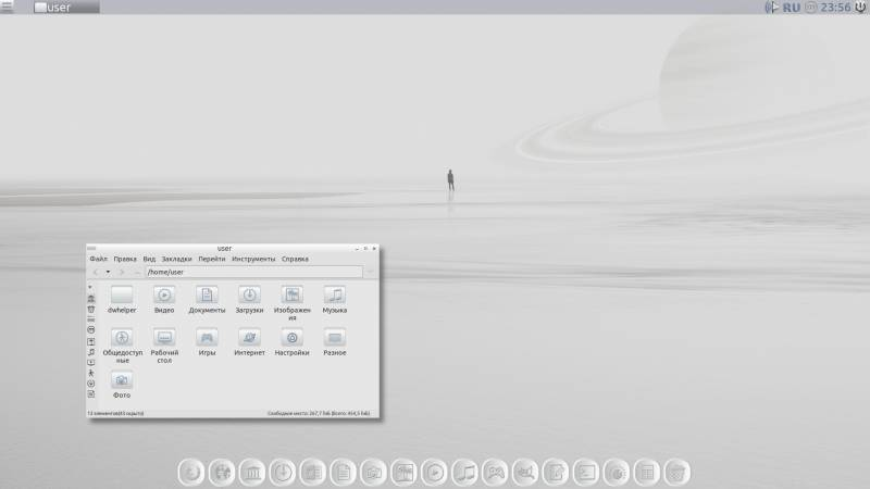 desktop white-gray.png
